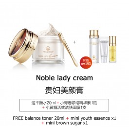 Noble Lady Cream 38g (贵妇膏)