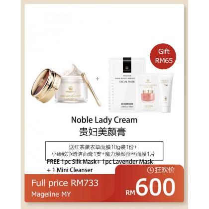 Noble Lady Cream 38g (贵妇膏)