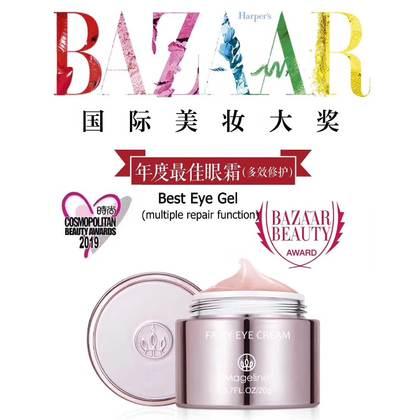 Fairy Eye Gel 20g ( 精灵眼霜)