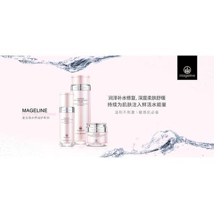 Aqua Soothing Lotion 150ml (水养润护柔肤水)