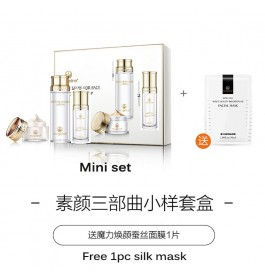 Mini 3 Steps Bare Skincare Set- for Oily/Combination Skin (素颜三部曲套装- 小样 (适合油/混合性肌肤)