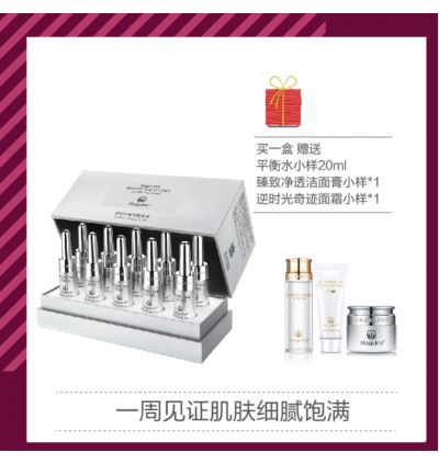 Reverse Time Miracle Essence (5g x10) (逆时光奇迹精华肌底液)