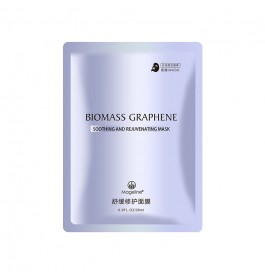 Biomass Graphene Soothing & Rejuvenating Mask 1pc (生物质石墨烯舒缓修护面膜 - 1片)