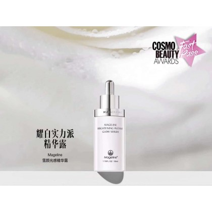 Brightening Instant Glow Serum 50ml (雪颜光感精华露- 正装)
